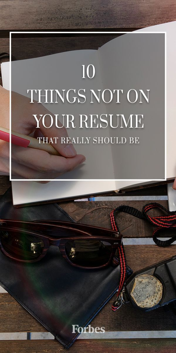 Ten Things Your Resume Doesn T Mention But It Should Resume Writing Tips Job Info Work Skills