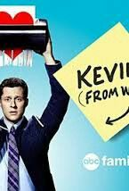 Kevin from work was so funny