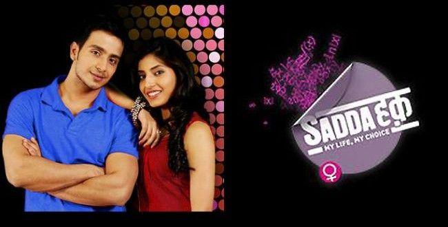 Sadda Haq 10 March 2016 Channel V Today Episode