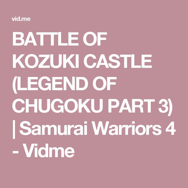 BATTLE OF KOZUKI CASTLE (LEGEND OF CHUGOKU PART 3) | Samurai Warriors 4 - Vidme