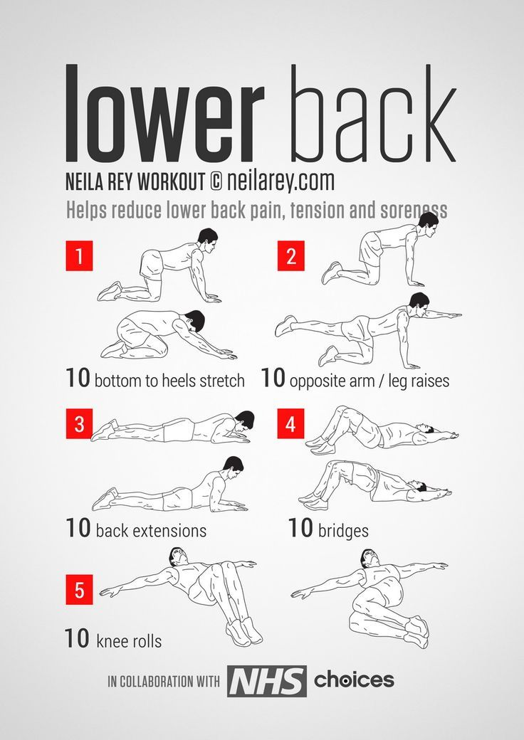 Lower Back Workout.... Helps REDUCE lower back pain, tension, stiffness, + soreness