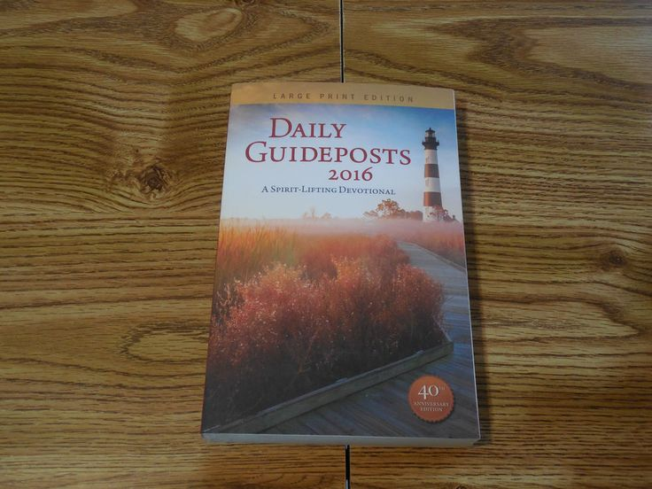 Daily Guideposts 2016  Paperback Religion Christianity Devotions
