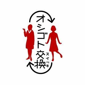 番組タイトルロゴ