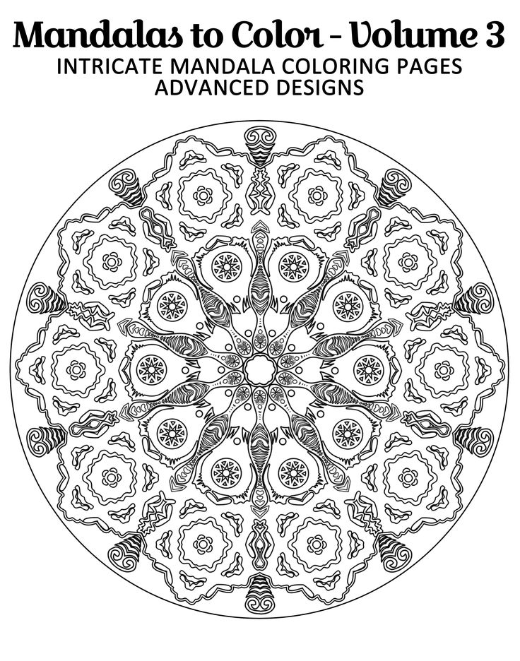 intricate mandala coloring pages free - photo#32