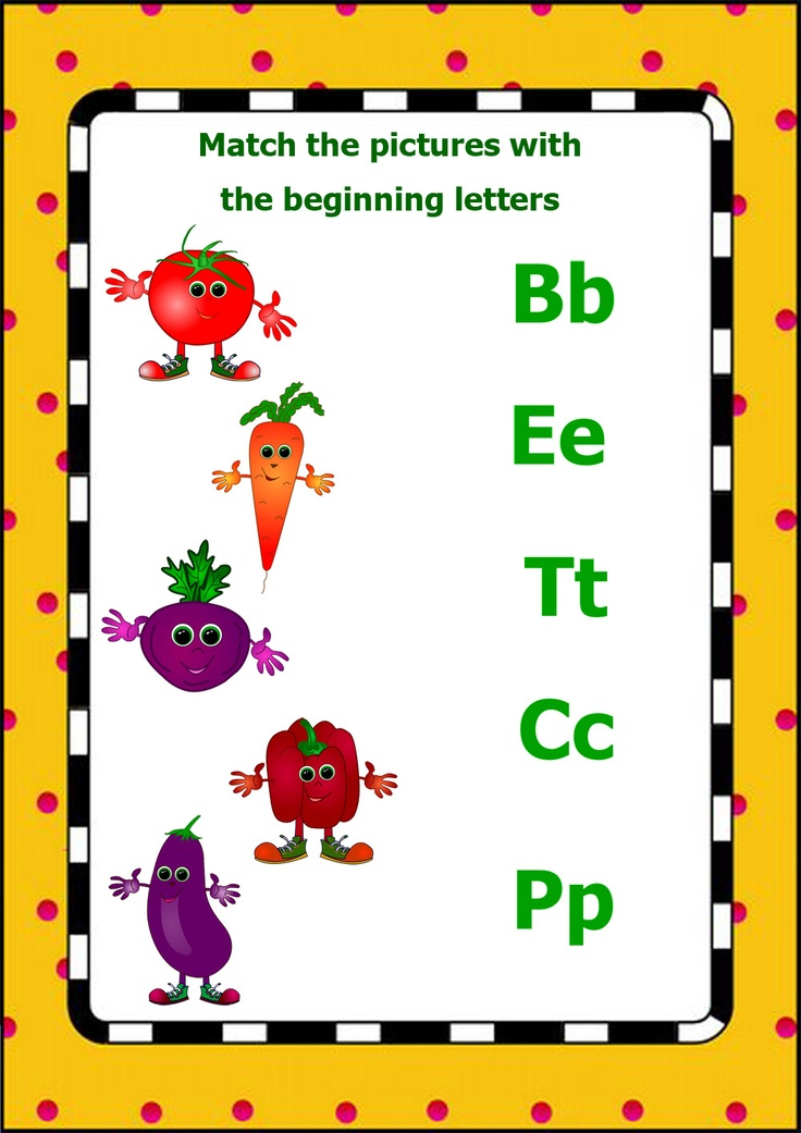 vegetables worksheet#match pictures and beginning letter#english learning
