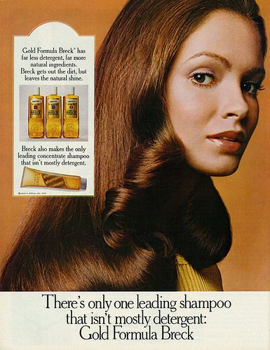 1972 Beauty Ad, Breck Gold Formula Shampoo, Jaclyn Smith | by classic_film