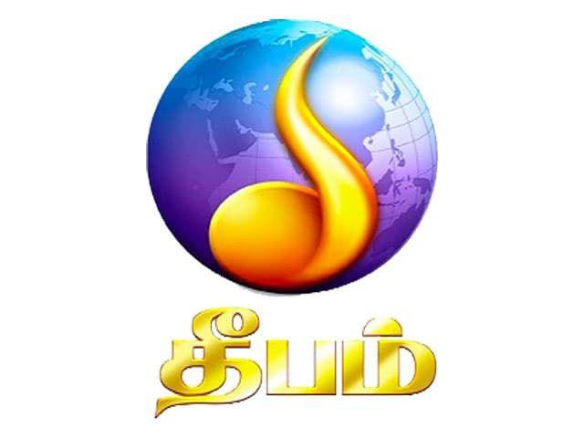 Deepam Tv Live Tv Streaming Free Internet Tv Sun Tv Serial