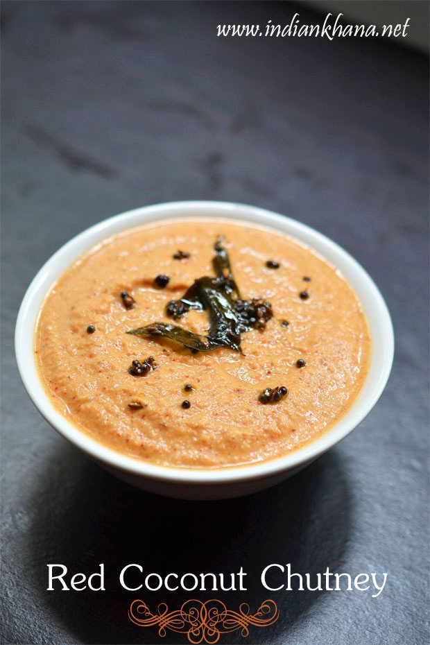 Red Coconut Chutney is gluten-free, vegan coconut chutney with dry red chili and onion, makes excellent side dish for idli, dosa, adai, paniyaram, upma etc