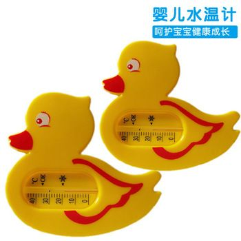 Желтый утка ребенок детские ванны воды термометр ребенок ванна ребенок ванна термометр температуры meter-w308