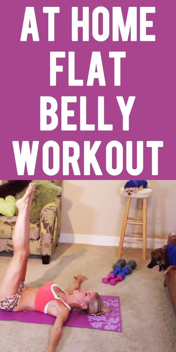 At home workout that targets your abs to give you a flatter belly!