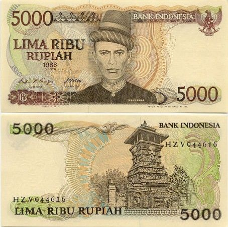 Indonesia 5000 Rupiah 1986    Teuku Umar (1854–1898), Aceh war leader; Minaret of Masjid Menara mosque in Kudus.
