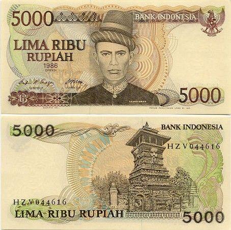 Indonesia 5000 Rupiah 1986    Teuku Umar (1854–1898), Aceh war leader; Minaret of Masjid Menara mosque in Kudus.