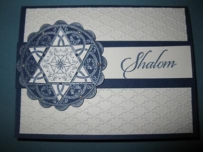 Jewish Celebrations Shalom