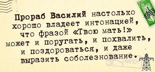 1400696669_frazochki-5.jpg