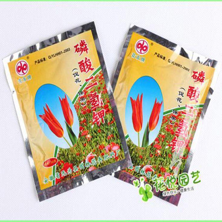 1 Beutel Der Blumen Samen Dünger Kaliumdihydrogenphosphat Dünger Konzentriert Gartenarbeit Kostenloser Versand