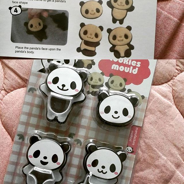 Tornare a #casa e trovare questo bel pacchetto!!!  anche se avevo promesso niente #biscotti... questi stampini mi hanno fatto venire voglia di mettere la mani in #pasta  #panda #pandacookies #cookies #instamoment #instagnam #sweetmoment #biscuits #lovebiscuits #loveforfood #foodlove #foodblogger #food #2k15 #autumn #sweetnovember #cooking #likeforlike #like4like #instalike #picoftheday #likeforfollow #instasweet #goodfood