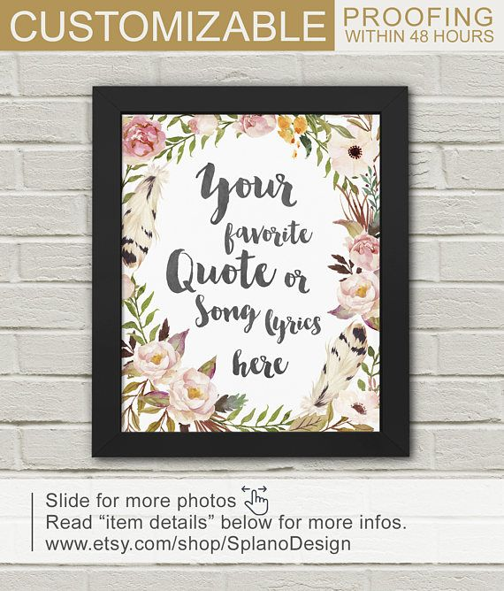 floral calligraphy print, your quote here, custom quote art PRINT/CANVAS/DIGITAL custom song lyrics, Typography poster, wedding song lyrics