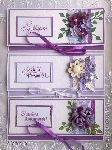 Открытка 8 марта День рождения Квиллинг Конвертики сереневенькие и синенькие Бумага Бумажные полосы Бусины фото 1