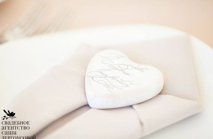 Свадьба+Любы+и+Кирилла