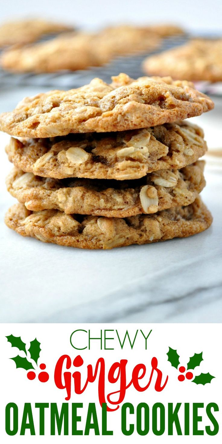 Like a cross between a classic oatmeal cookie and a warmly-spiced gingerbread cookie, these Ginger Oatmeal Cookies are a childhood favorite and they're perfect for holiday baking season! This is a Christmas cookie recipe that you don't want to miss!