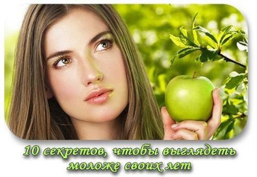 1. ретинол против морщин. Использование кремов с ретинолом насыщает кожу витамином а. в современной косметологии это лучший способ продления молодости. Под воздействием витамина а происходит активное ...