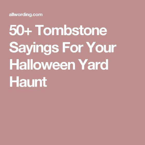 halloween sayings to put on cards
