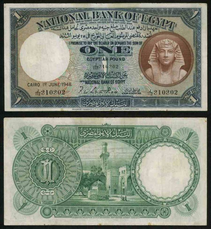 1948 Egypt One Pound Banknote National Bank of Egypt Pick 22b Fredrick Leith-Ross Signature Nice Very Fine