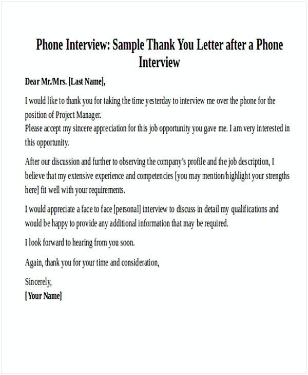 Thank You Letter For Residency Interview Awesome Residency