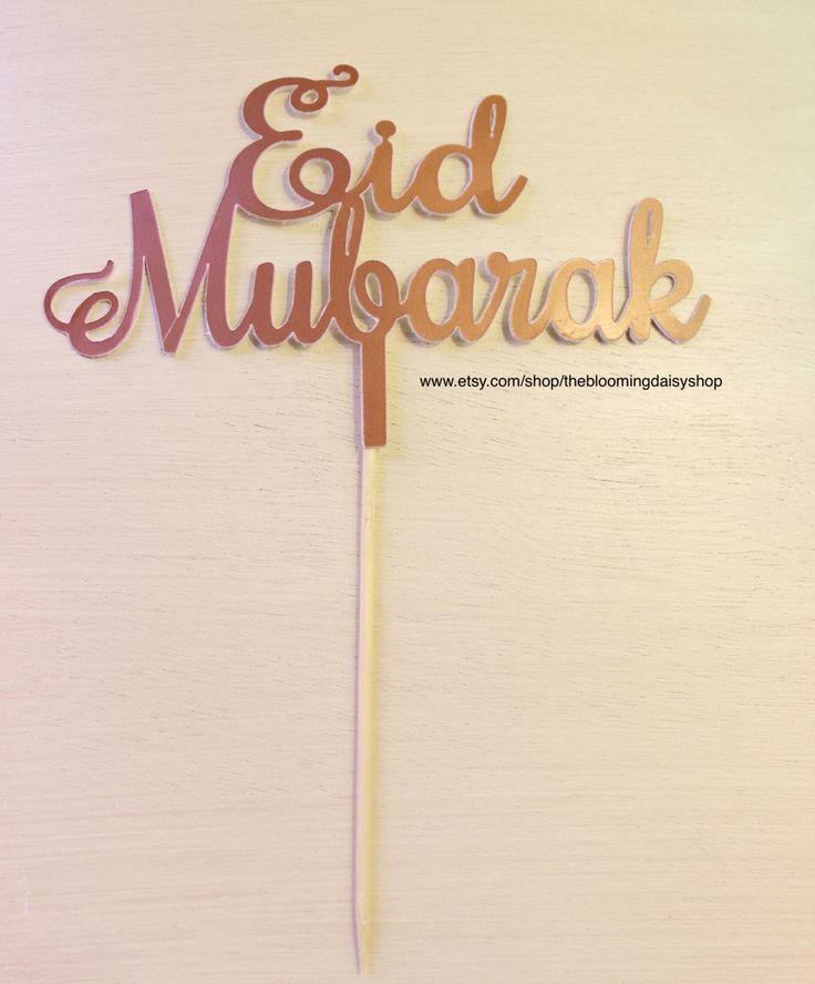 16 best eid celebration ideas images on pinterest celebration eid eid mubarak cake topper islamic cake topper muslim eid cake topper eid cake m4hsunfo