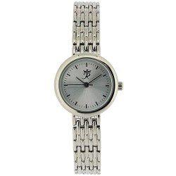 Realm Ladies Round Quartz Analogue Silver Tone Bracelet Strap Watch RB-64L
