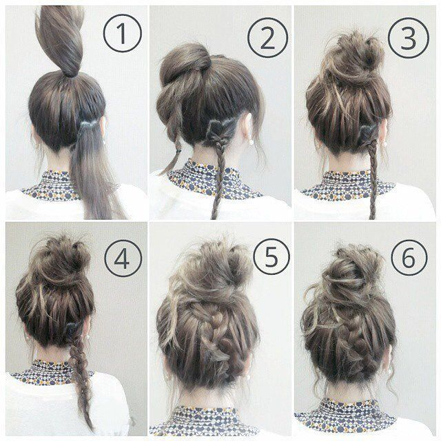 Bun with braid