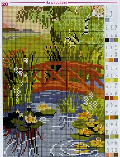 bridge over calm water with water lilies scene cross stitch