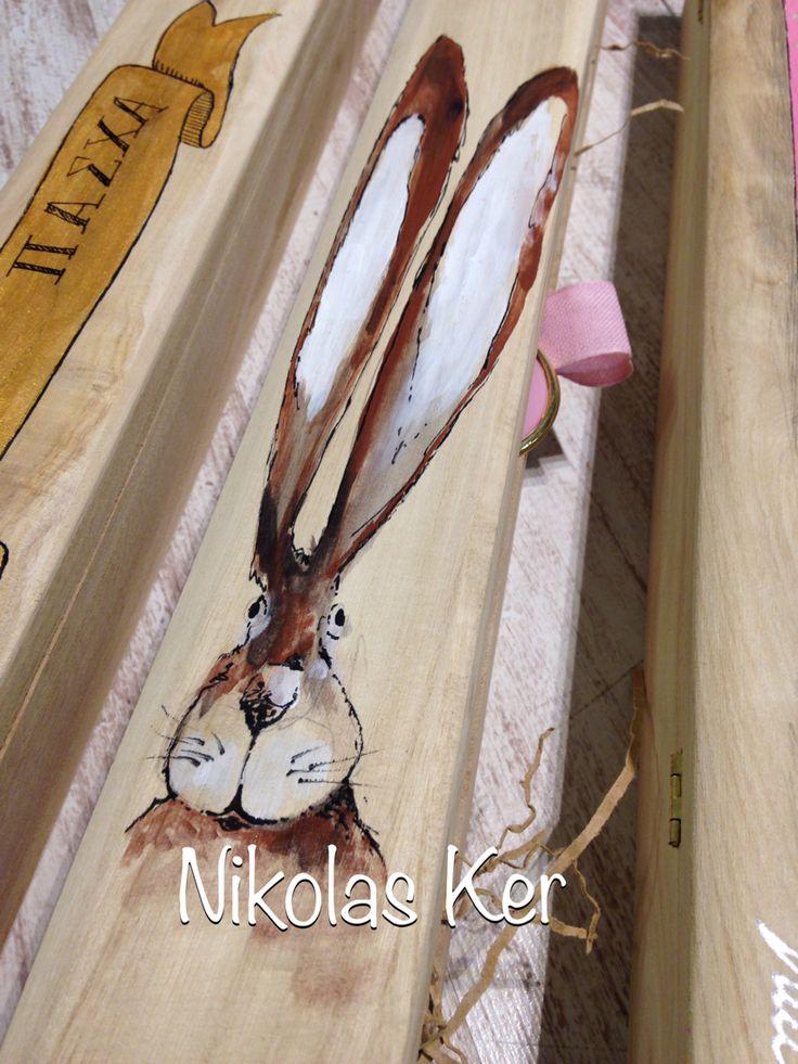 Ζωγραφισμένο πασχαλινό κουτί. Περιέχει λαμπάδα. Θα τα βρείτε αποκλειστικά στο Nikolas Ker! www.nikolas-ker.gr