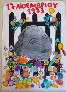 Η Νατα...Λίνα στο Νηπιαγωγείο: Επέτειος Πολυτεχνειου