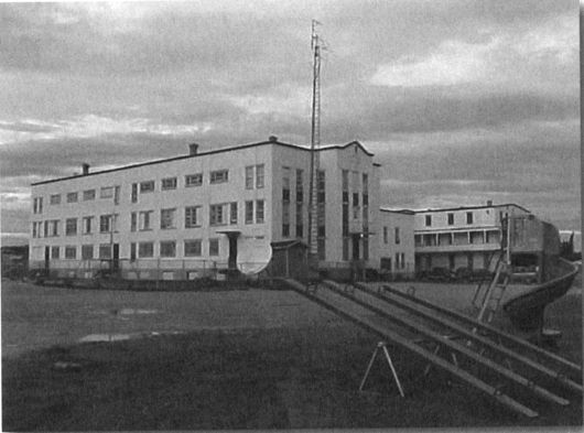 St. Anne's Residential School