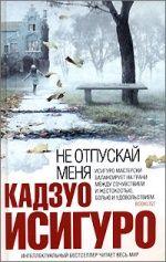http://www.adme.ru/tvorchestvo-pisateli/10-knig-kotorye-uchat-nikogda-ne-sdavatsya-820960/