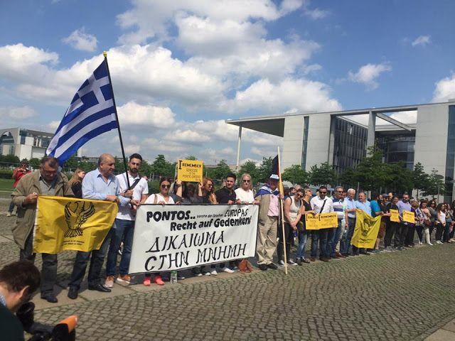 e-Pontos.gr: ΟΣΕΠΕ: απογοήτευση για τη μη αναφορά της Γενοκτονί...