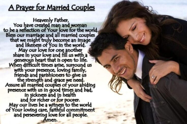 Prayer for Married Couples