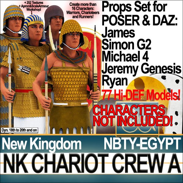 Egyptian NK War Chariot Crew A Props Set with 77 props. 252 HD Textures. All 3D models for POSER James, Simon G2, Ryan and free DAZ Michael ...