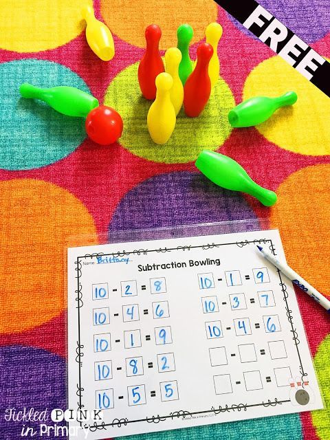 FREE subtraction games to use with a Dollar Tree bowling kit
