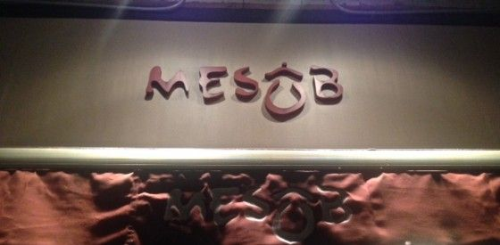 Mesob Ethiopian Restaurant in Montclair, New Jersey