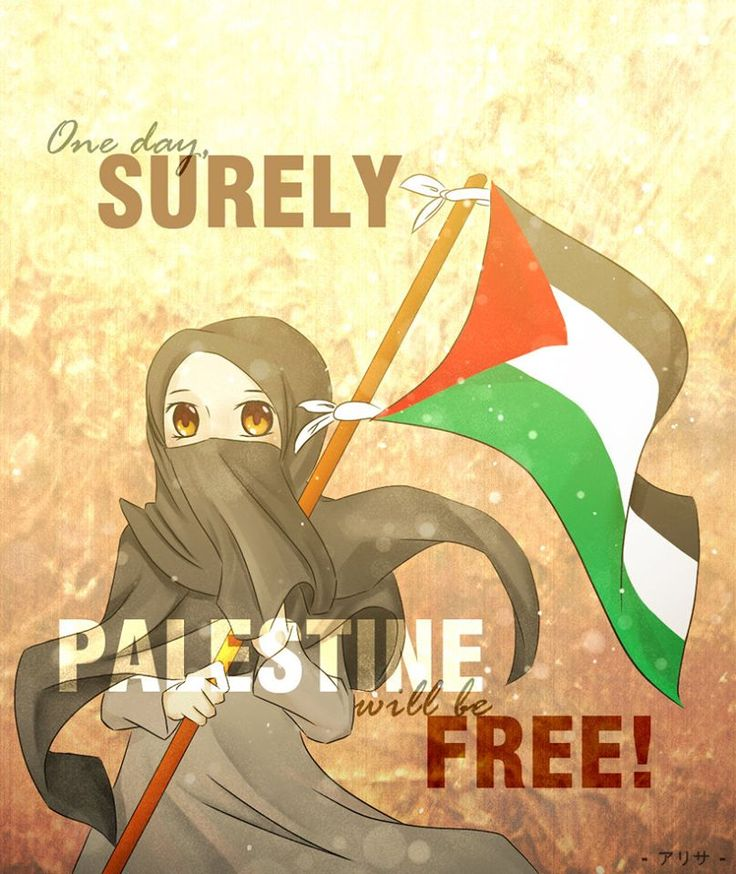 One day surely Palestine will be free
