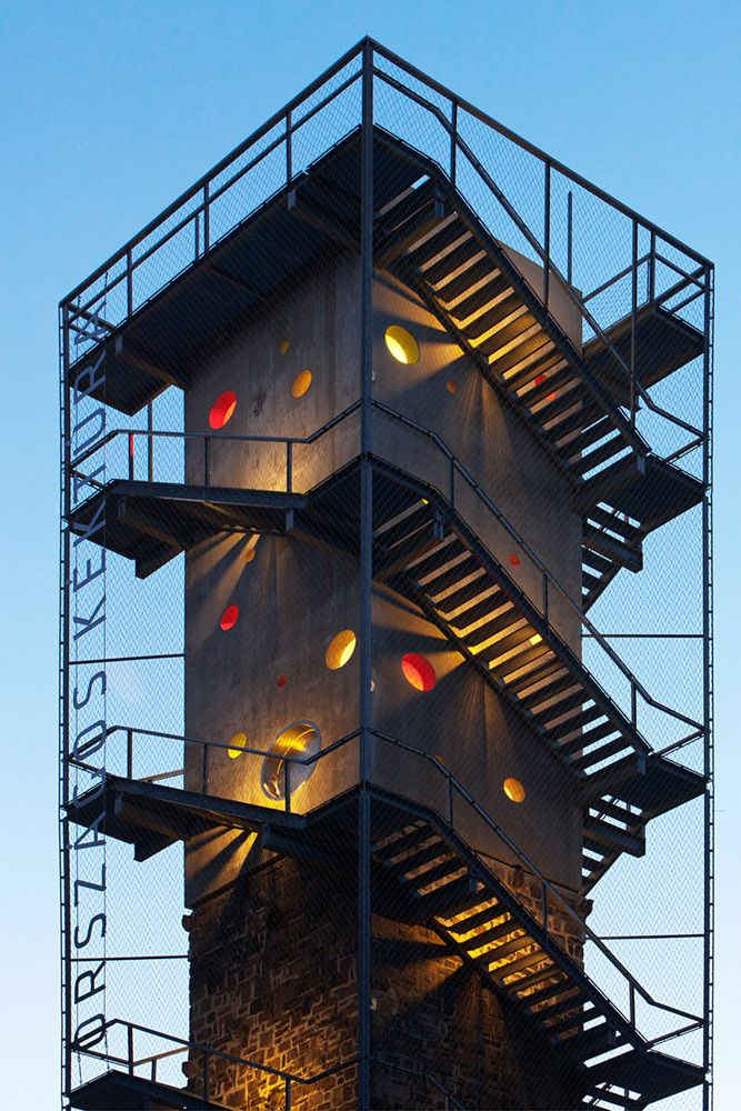 Gallery of Lookout Tower at Galyateto / Nartarchitects - 1