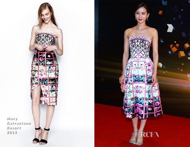 Liu Shishi In Mary Katrantzou – Sina Weibo Awards