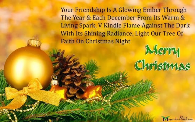 Happy New Year 2014 Merry Christmas Greetings Message | SMS Urdu Message