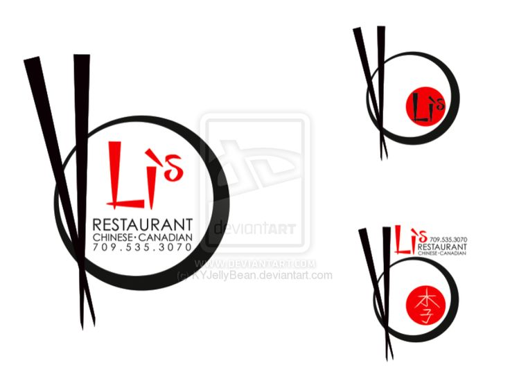 Li's Restaurant - Logo Samples by KYJellyBean