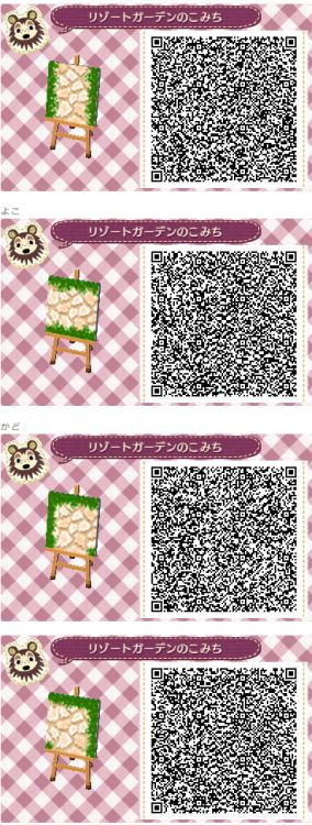 55 best animal crossing new leaf qr codes for paths Boden qr codes animal crossing new leaf