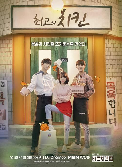 Download Drama 100 Days My Prince : download, drama, prince, Download, Drama, Prince, Kordramas, Korea
