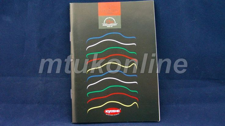 KYOSHO 2006 | ORIGINAL CATALOGUE 79 PAGE | 1/12 1/18 1/43 1/64