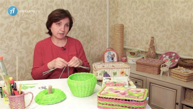 Галина Соловьева - мастер по плетению из бумажной лозы